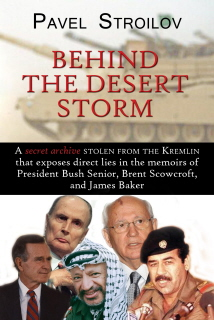 Behind-the-Desert-Storm-front-cover-96-web.jpg
