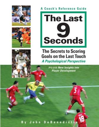 Textbook Finishing by Carli Lloyd to Win World Cup